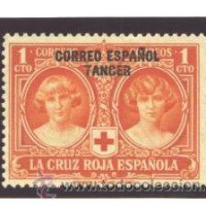 Sellos: TANGER 1926 - EDIFIL NRO. 23 - PRO CRUZ ROJA - SIN GOMA. Lote 37822753