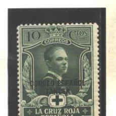Sellos: TANGER 1926 - EDIFIL NRO. 26 - PRO CRUZ ROJA - CHARNELA-FIJASELLO. Lote 37822774