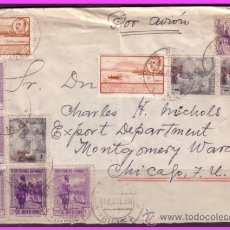 Sellos: CARTA GUINEA A EEUU 10 JULIO 1950 EDIFIL Nº 1062 DE ESPAÑA Y 264 (5), 265 (2), 269 (3) (O). Lote 37974193
