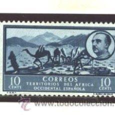 Sellos: AFRICA OCCIDENTAL 1950 - EDIFIL NRO. 5 - PAISAJE Y GRAL. FRANCO - NUEVO. Lote 102800203