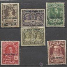 Sellos: GUINEA ESPAÑOLA LOTE DE SELLOS DE LA SERIE DE 1926 DE CRUZ ROJA DISTINTAS CALIDADES LA DE LA FOTO. Lote 38069355