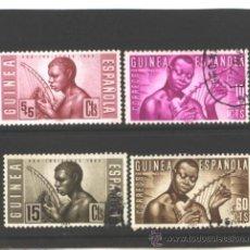 Francobolli: GUINEA E. 1953 - EDIFIL NRO. 321-24 - PRO INDIGENAS - USADOS . Lote 38070199