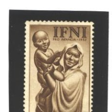 Sellos: IFNI 1952 - EDIFIL NRO. 79 - PRO INFANCIA - SIN GOMA. Lote 38094101