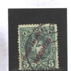 Francobolli: MARRUECOS E. 1903-09 - EDIFIL NRO. 3 - ALFONSO XIII - 5C. - USADO. Lote 38099123