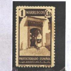 Sellos: MARRUECOS E. 1940 - EDIFIL NRO. 200 - TIPOS DIVERSOS - CHARNELA. Lote 63890139