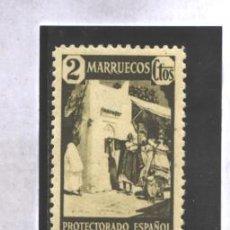 Sellos: MARRUECOS E. 1940 - EDIFIL NRO. 201 - TIPOS DIVERSOS - NUEVO. Lote 103629987