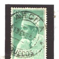 Stamps - MARRUECOS E. REINO IND. 1956 - EDIFIL NRO. 5 - MOHAMED V - USADO - 38167649