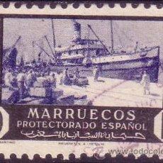 Sellos: MARRUECOS. (CAT. 290). 10 PTS. MAGNÍFICO.. Lote 38372605