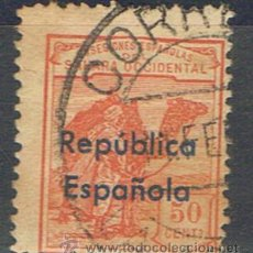 Sellos: DROMEDARIO E INDIGENA 1931 EDIFIL 43 USADO HABILITACION HORIZONTAL . Lote 38495952