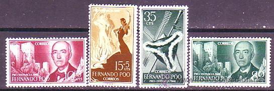 FERNANDO POO. 188/91 MANUEL DE FALLA. NUEVA (Sellos - España - Colonias Españolas y Dependencias - África - Fernando Poo)