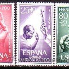 Sellos: FERNANDO POO. 196/98 PRO INFANCIA. NUEVA. Lote 219194217