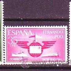 Sellos: FERNANDO POO. 210/12 DIA SELLO. CARTEROS. NUEVA. Lote 219233291