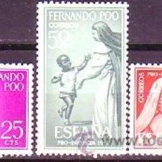 Sellos: FERNANDO POO. 215/17 PRO INFANCIA. RELIGIOSAS. NUEVA. Lote 219194443