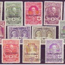 Sellos: GUINEA 179/90 PRO CRUZ ROJA. NUEVA CAT.83,00 EUROS. Lote 219194548