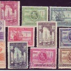 Sellos: GUINEA 191 / 201 - EXPO. SEVILLA-BARCELONA. NUEVA SIN FIJASELLOS. CAT.152€.. Lote 38503736