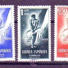 Sellos: GUINEA 295 / 297 - PRO INDÍGENAS. USADA. Lote 56110341