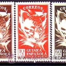 Sellos: GUINEA 306/08 DIA DEL SELLO. FAUNA GINETA. NUEVA. Lote 219194410