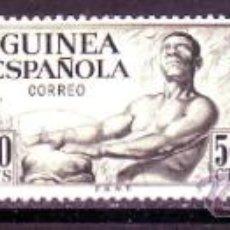 """Sellos: GUINEA 311 / 313 INDÍGENA CON """"TAM-TAM"""". USADA. Lote 124456471"""