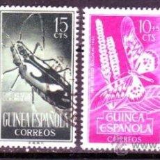 Sellos: GUINEA 330 / 333 - DIA DEL SELLO. INSECTOS. USADA. Lote 53649834