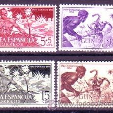 Sellos: GUINEA 334 / 337 - PRO INDÍGENAS. CAZA. USADA. Lote 48463165