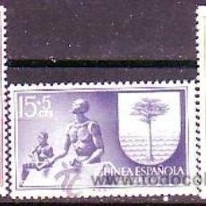 Sellos: GUINEA 362 / 364 - ESCUDOS STA. ISABEL Y BATA. NUEVA SIN FIJASELLOS.. Lote 38503876