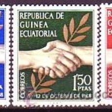 Sellos: GUINEA ECUATORIAL 1/3 DIA DE LA INDEPENDENCIA. NUEVA. Lote 219194945