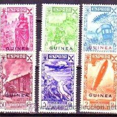 Sellos: GUINEA BENEFICENCIA 12 / 17 - NUEVA SIN FIJASELLOS. CAT. 56€.. Lote 38504009