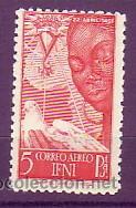 IFNI 072 - CENT. NAC. ISABEL LA CATÓLICA 1951. NUEVA CAT. 25€. (Sellos - España - Colonias Españolas y Dependencias - África - Ifni)