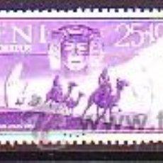 Sellos: IFNI 122 / 124 - PRO INDÍGENAS. CARAVANA. NUEVA SIN FIJASELLOS.. Lote 193437057