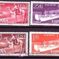 Sellos: IFNI 183 / 186 - DIA DEL SELLO. TRANSPORTES. NUEVO SIN FIJASELLOS.. Lote 218769026