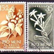 Sellos: RIO MUNI 10 / 13 - PRO INFANCIA. FLORA. USADA.. Lote 254086225