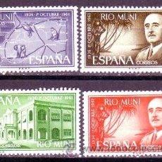 Sellos: RIO MUNI 21/24 XXV ANIV.EXALT. JEFATURA ESTADO. NUEVA. Lote 219194775