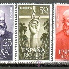 Sellos: RIO MUNI 37 / 39 - PRO INFANCIA. P. JOAQUÍN JUANOLA. NUEVA SIN FIJASELLOS.. Lote 38505481