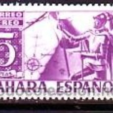 Sellos: SAHARA 086 DIA SELLO. DIEGO GARCIA DE HERRERA. USADA. Lote 213586843