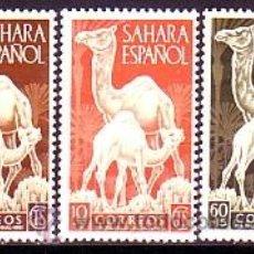 Sellos: SAHARA 091/93 DIA SELLO. DROMEDARIOS. NUEVA.. Lote 38505536