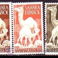 Sellos: SAHARA 091/93 DIA SELLO. DROMEDARIOS. USADA.. Lote 48463253