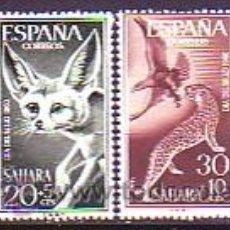 Sellos: SAHARA 176/79 DIA SELLO. FAUNA. NUEVA.. Lote 213586892
