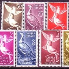 Sellos: SAHARA 180/88 FAUNA AVES. NUEVA. Lote 38505647