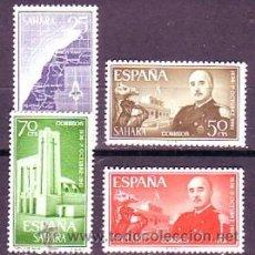 Sellos: SAHARA 193/96 XXV ANIV.JEFATURA ESTADO. NUEVA. Lote 219195096