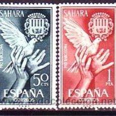 Sellos: SAHARA 220/21 AYUDA A BARCELONA.PALOMAS. NUEVA. Lote 219194345