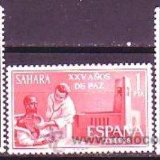 Sellos: SAHARA 239/41 XXV AÑOS DE PAZ. NUEVA. Lote 38505712