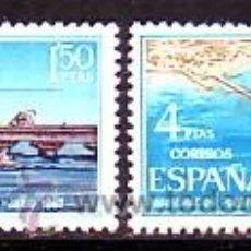 Sellos: SAHARA 260/61 INSTALACIONES PORTUARIAS. NUEVA. Lote 95447779