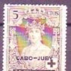 Sellos: CABO JUBY 28 - PRO CRUZ ROJA ESPAÑOLA. 5 C. - 1926. NUEVA SIN FIJASELLOS.. Lote 38832276