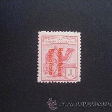 Sellos: SAHARA,1932,EDIFIL 45AHCC,VARIEDAD CAMBIO COLOR HABILITACION,NUEVO CON GOMA Y SEÑAL FIJASELLOS. Lote 38940786