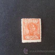 Sellos: RIO DE ORO,1907,EDIFIL 21**,ALFONSO XIII,NUEVO CON GOMA Y SIN FIJASELLOS. Lote 38960796