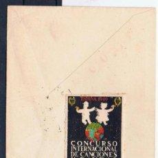Sellos: SOBRE PRIMER DIA 1957 SAHARA SERIE COMPLETA . Lote 38977341