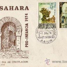Sellos: SOBRE PRIMER DIA DOS SERIES SAHARA *EL AAIUN*. Lote 39093052