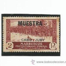 Sellos: CABO JUBY - 1935. SELLOS DE MARRUECOS HABILITADO. MUESTRA. Lote 39398062