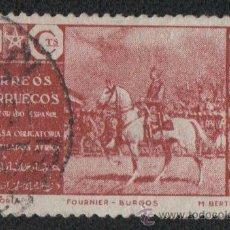 Sellos: SELLO DE MARRUECOS 10 C. ( FOURNIER BURGOS ) USADO. Lote 39484107