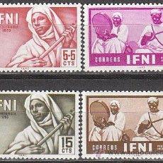 Sellos: IFNI EDIFIL 95/98, MUSICOS INIGENES, PRO INFANCIA 1953, NUEVOS CON SEÑAL DE CHARNELA. Lote 39595767